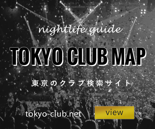 clubmap-banner