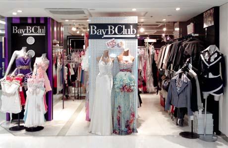 baybclub-alta