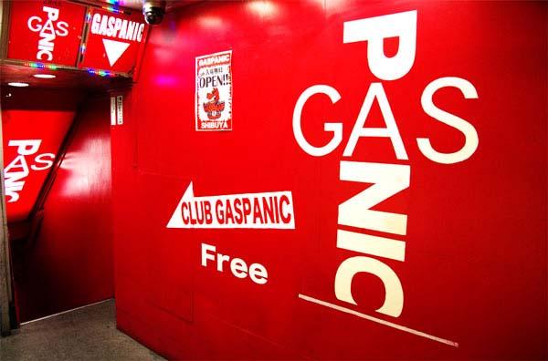 club-gaspanic