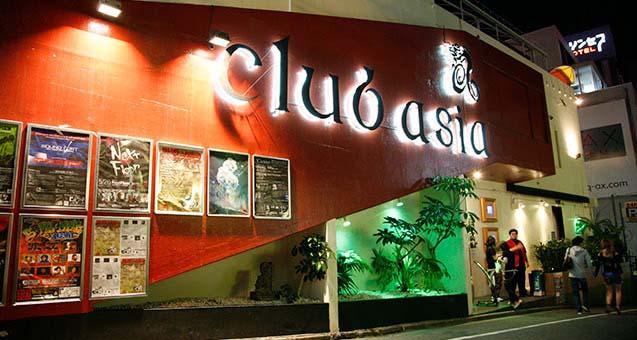 clubasia