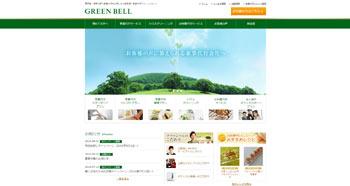 greenbell