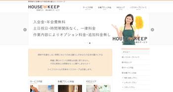 house-keep