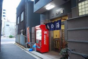 kanda-umenoyu