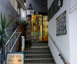 matsunoyu-ochiai