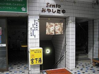 miyashitayu