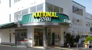 national-azabu