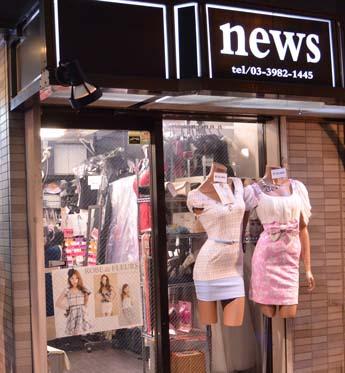 news-selection