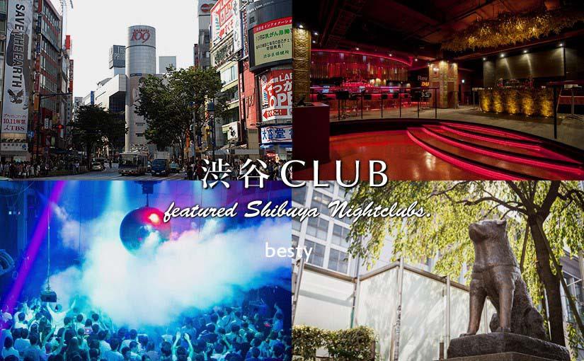 shibuya-club