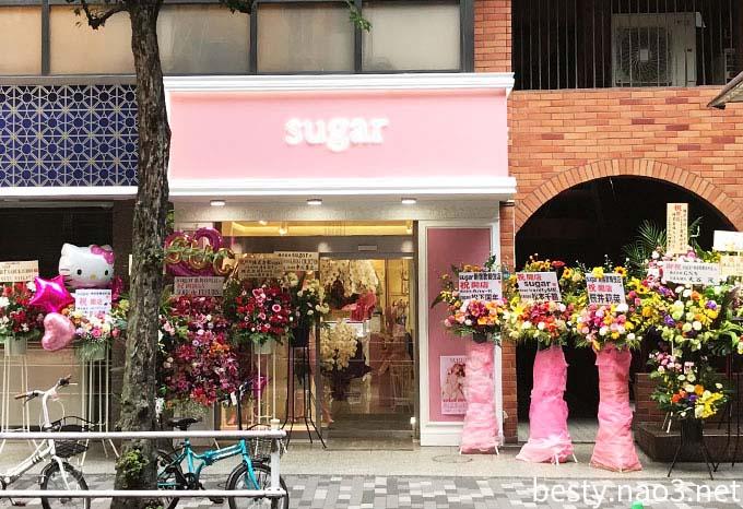 シュガー歌舞伎町店