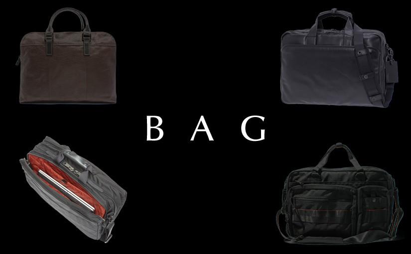お洒落なビジネスマンにおすすめな鞄ブランド