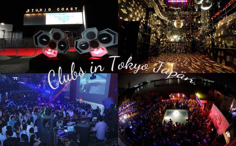 【最新】東京都内にあるおすすめの人気クラブ10選