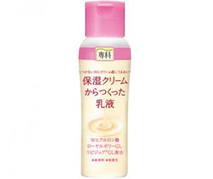 hoshitsu-cream-milk-lotion