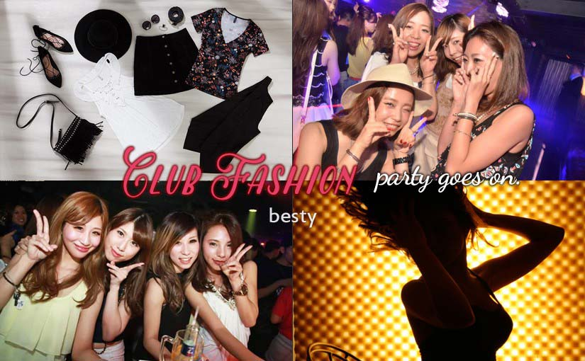 club-fashion