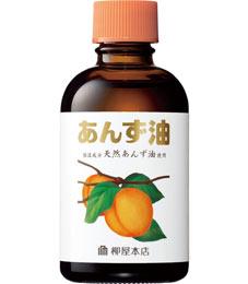 anzu-oil