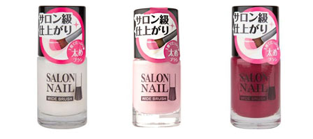 at-salon-nail-enamel