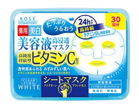 clear-turn-essence-mask