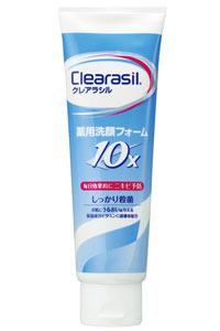 clearasil-foam10x