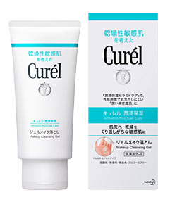 curel-gel-cleansing