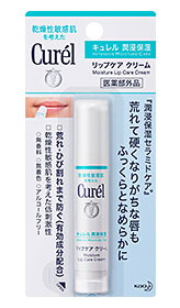 curel-lip