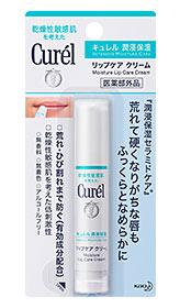 curel-lip