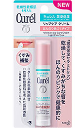 curel-lipcare-cream-color