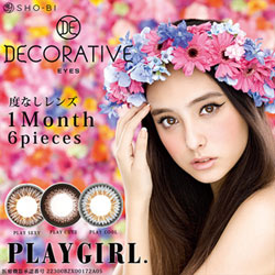 decorativeeyes-playgirl
