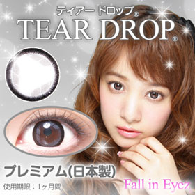 fallineyez-tear-drop