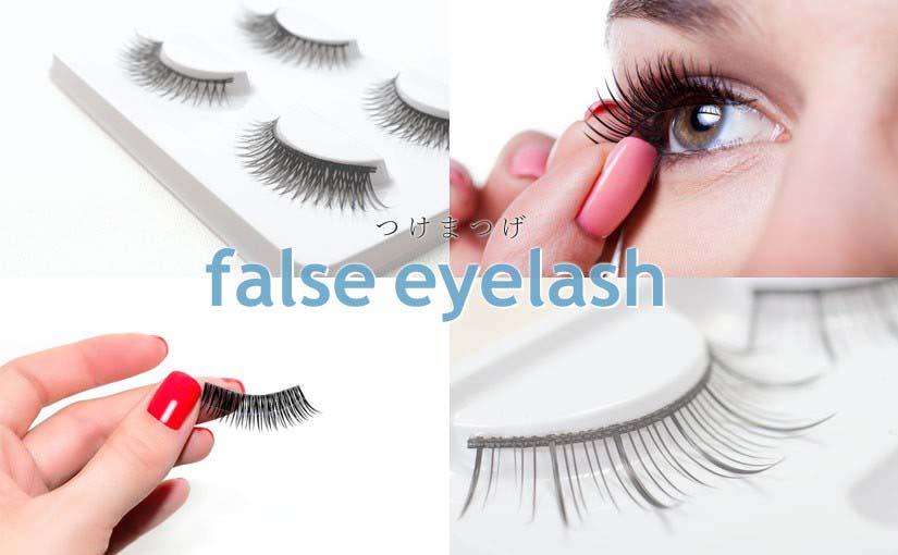 falseeyelash