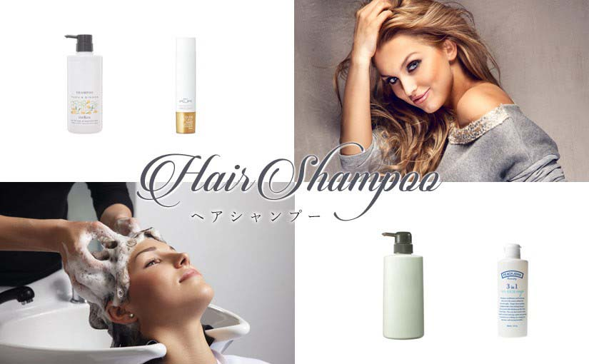 hairshampoo