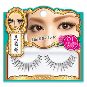 heroine-make-up-impact-eyelash