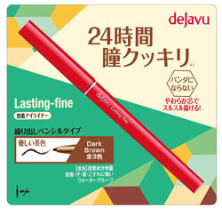lasting-fine-pencil-db