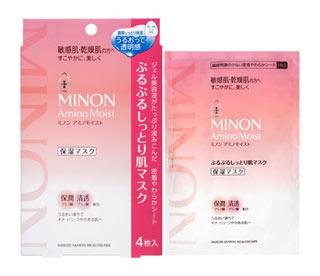 minon-aminomoist-mask