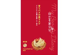 mybeautydiary-tsubamenosu-mask