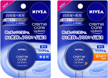 nivea-cream-care-lip-berm