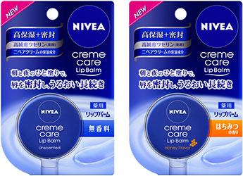 nivea-cream-care-lip-berm