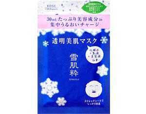 sekkisui-toumei-bihadaekisu-n