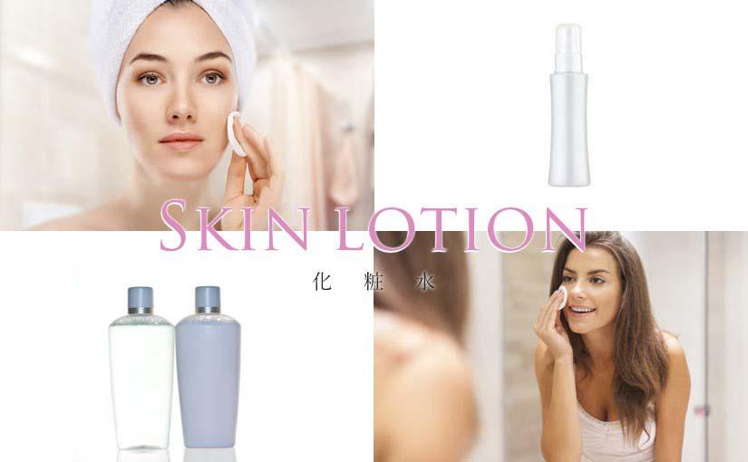 【人気化粧水】美肌に効果的なスキンケアの為に!オススメ化粧水大特集