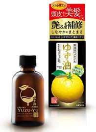 yuzu-oil