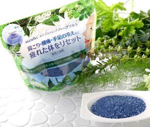 alovivi-spa-herb