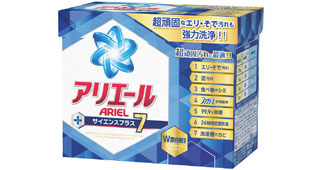 ariel-science-plus-7