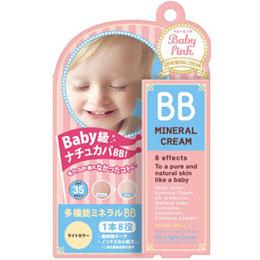 baby-pink-bb-cream