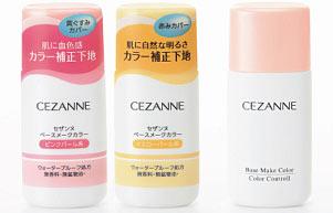 cezanne-base-make-color