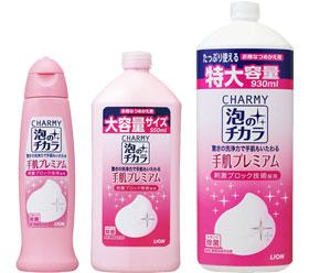 charmy-bubble-power-hand-premium