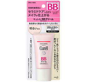 curel-bb-cream