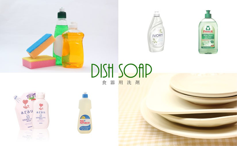 油汚れをしっかり落として手肌にも優しい!今人気で評判の良いオススメ食器用洗剤