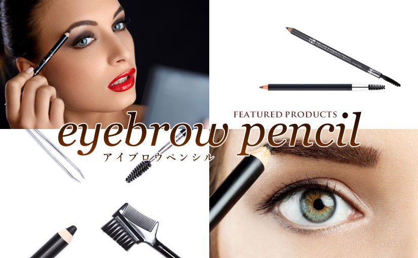 eyebrow_pencil