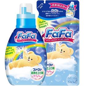 fafa-softener-babyfloral