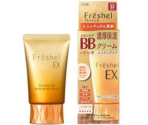 freshel-skin-care-bb-cream