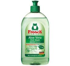 frosch-aloe-vera