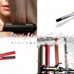 hair-iron